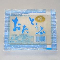 画像1: 絹ごし豆腐 500g