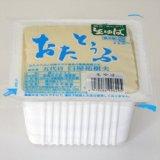 生ゆば豆腐 300g